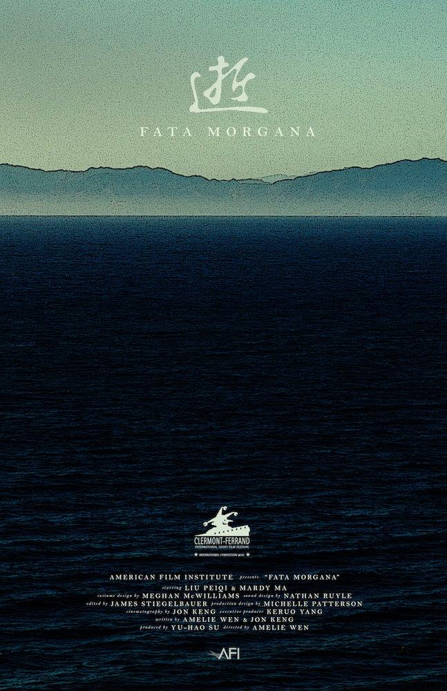 254-poster_fata-morgana